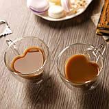 Чашка с двойными стенками DS Сердце с двойным дном 220 мл, фото 4