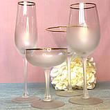 Набір келихів DS Rome Gold для шампанського 250 мл 4 шт Білий напівпрозорий Матовий, фото 2