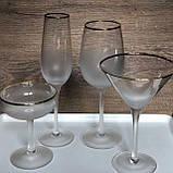 Набір келихів DS Rome Gold для шампанського 250 мл 4 шт Білий напівпрозорий Матовий, фото 3