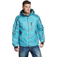 Куртка горнолыжная мужская WHS, фото 1