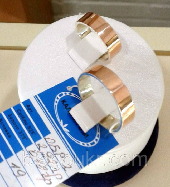 Обручальное кольцо серебряное 925 пробы с напаянными пластинками золота 375  пробы 5мм -