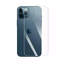 Защитное заднее стекло на айфон iPhone 11 Pro Max/12 Pro Max/12 mini