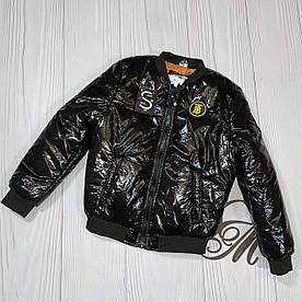 Куртка бомпер для мальчика Джек демисезонная черная 122