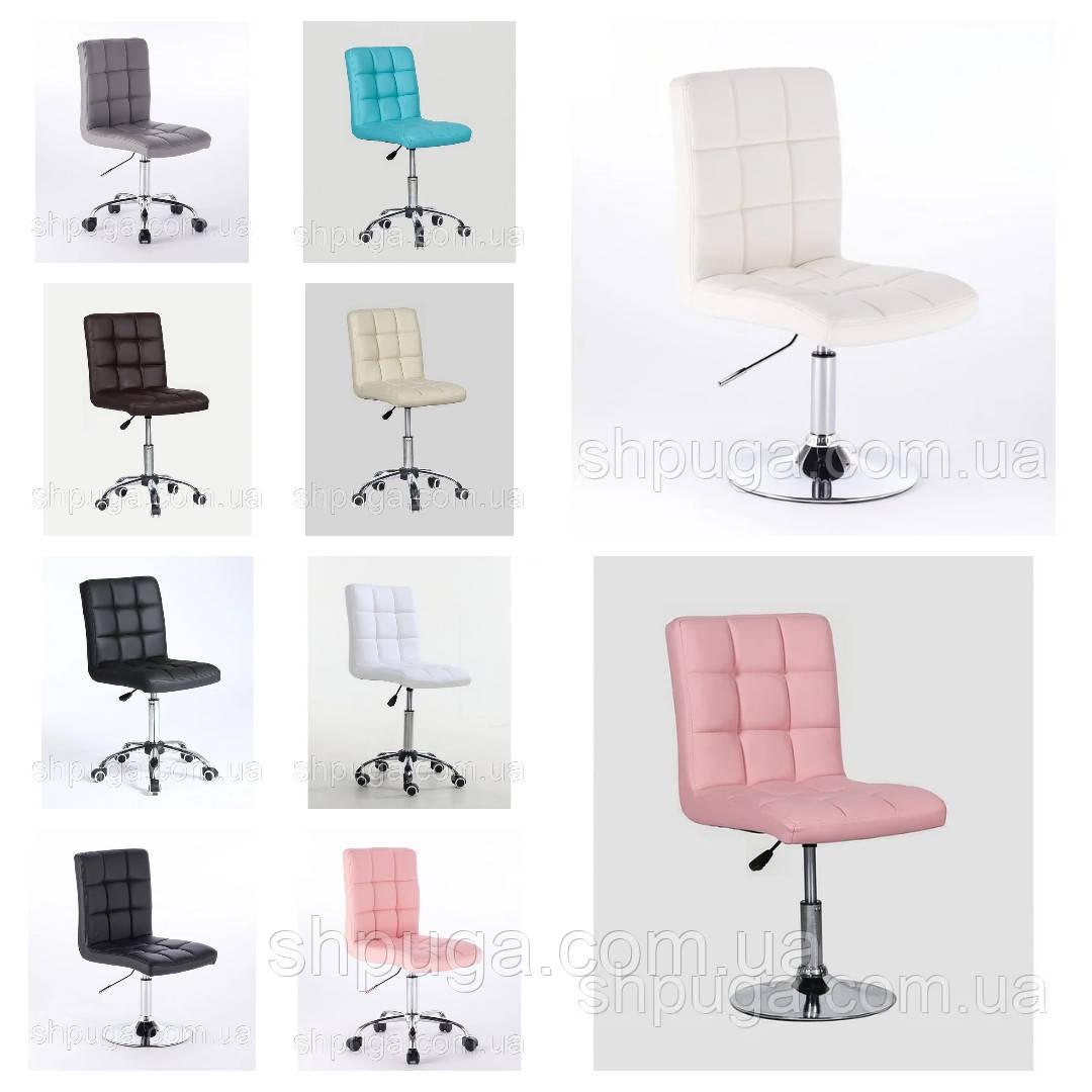 Косметическое кресло , кресло для мастера маникюра код 1015 Цвет на выбор из каталога.