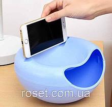 Миска підставка для телефону (для насіння, горіхів), блакитна