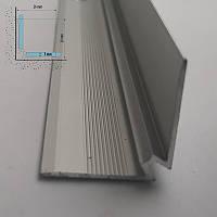 Внутрішній профіль для вінілової LVT плитки товщиною 3 мм Срібло 2,7 м