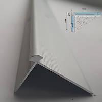 Зовнішній кут для стінових та підлогових покриттів товщиною 3 мм Срібло 2,7 м