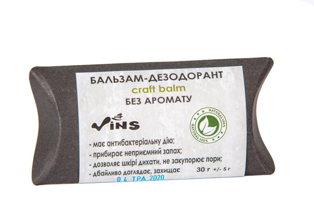 Бальзам з дезодоруючою дією без ароматизації 30г ТМ Vins