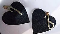 Сердце из тонкого войлока 8*8,8/6 черное (цена за 1 шт. + 2 грн.)