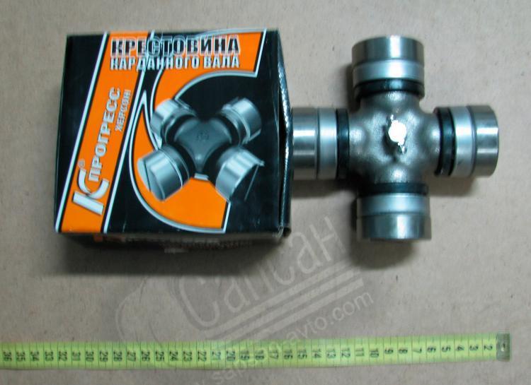Крестовина кардана  среднего (Херсон). 5320-2205025