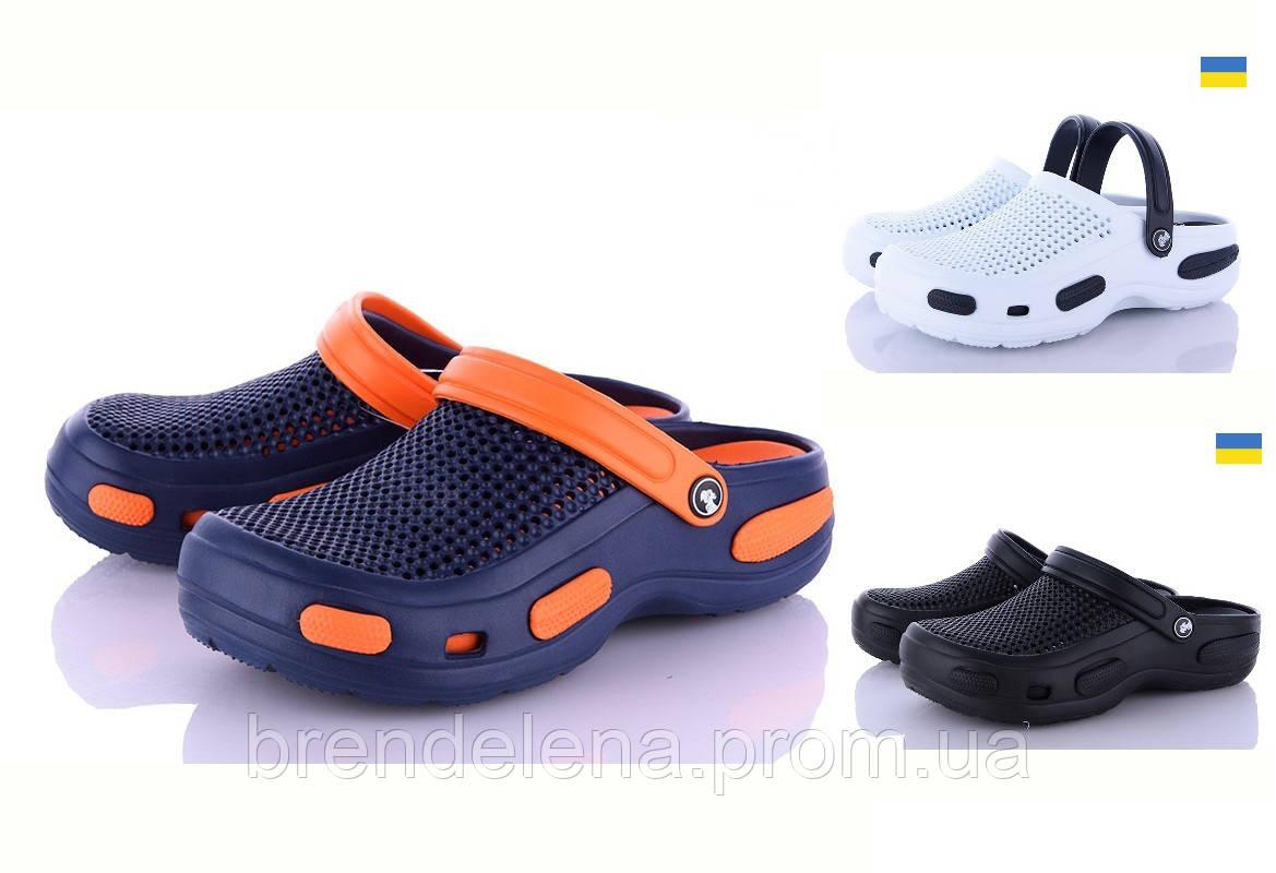Кроксы Jose Amorales мужские.Медицинская,поварская обувь, клоги, сабо.р 41-45 (код 1155-43)
