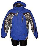 Куртка горнолыжная подростковая Kalborn № 758