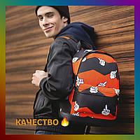 Рюкзак мужской спортивный черно-оранжевый в стиле casual кэжуал с принтом унисекс