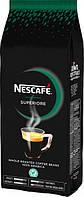 Зерновий кави Nescafe Superiore 100% Арабіка 1кг, Оригінал