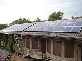 Сетевая солнечная электростанция 15 кВт с АКБ. ж/м Приднепровск, Днепропетровская обл. 23