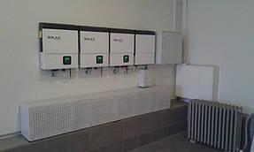 Сетевая солнечная электростанция 15 кВт с АКБ. ж/м Приднепровск, Днепропетровская обл. 20