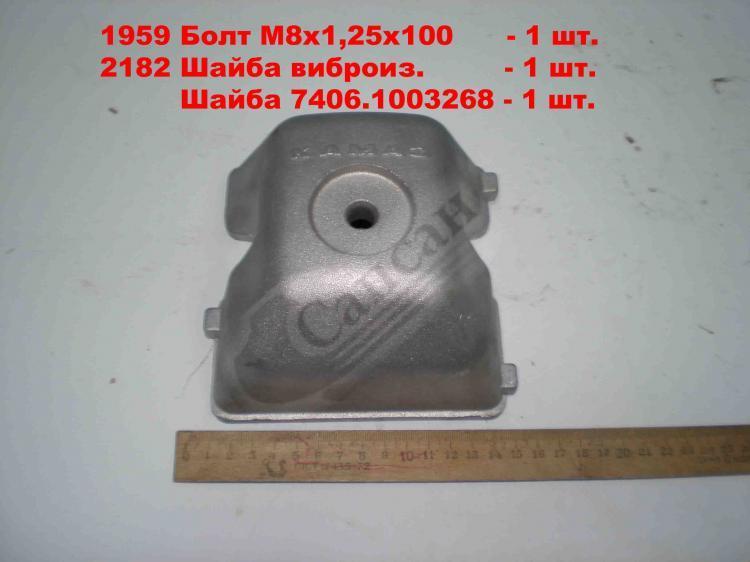 Кришка головки блоку (ЄВРО). 7406.1003264