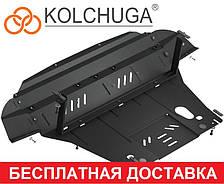 Защита двигателя Jeep Compass (2006-2011) Кольчуга