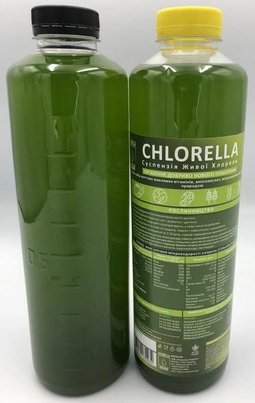 Био-препараты Хлорелла
