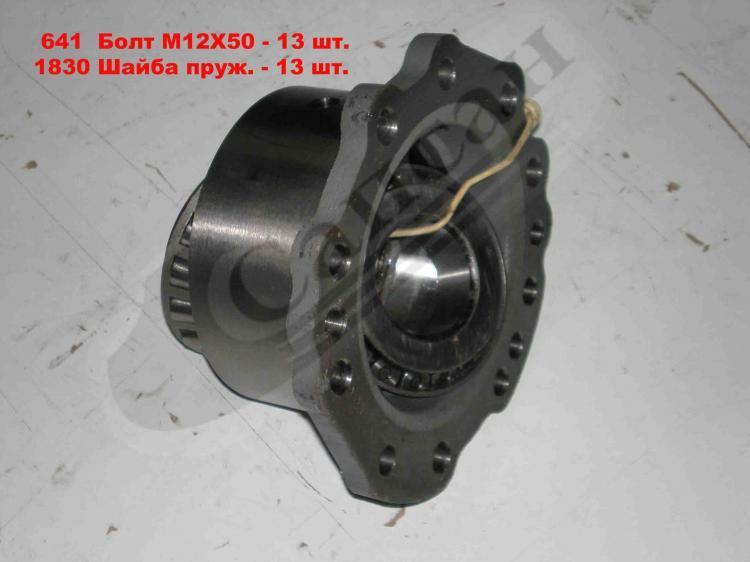 Стакан подшипника малой цилиндрической шестерни с подшипником.. 5320-2402107