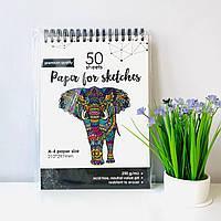 Бумага для рисования и скетчинга 50 листов, альбом на спирали