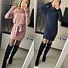 Р 42-56 Ангоровое платье с воротником-хомут Батал 23514-1