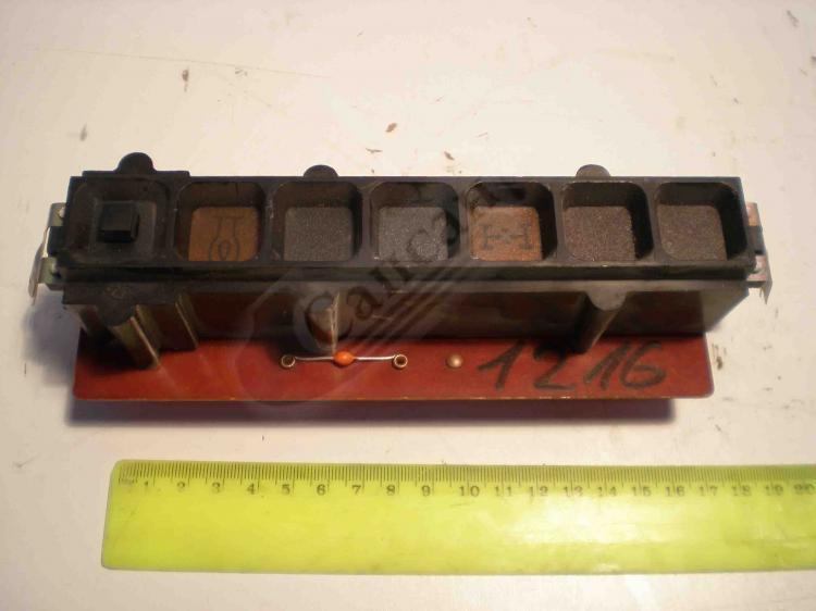 Блок контрольных  ламп повороты (ПД511). 5320-3803011