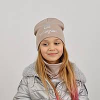 Дитячий трикотажний комплект на флісі оптом (шапка+хомут) Instagram світла пудра+голограма, фото 1