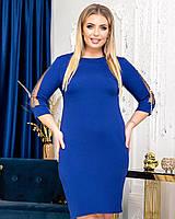 Новинка! Ошатна, гарна сукня, батал, арт А4771, колір електрик