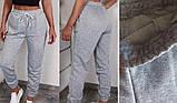 Женские спортивные штаны джоггеры. И Г, фото 2