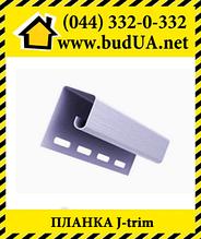 Планка J–trim BlockHouse, 3,66 м
