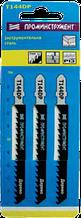 Пилочки 75х4.0мм для электролобзика T144DP (3 шт.)