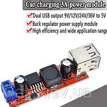 Понижающий двойной USB DC 6V-40V до 5V 3A модуль преобразователь зарядка для автомобиля и т. п. LM2596