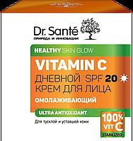Крем денний омолоджуючий SPF 20 50 мл Dr.Sante Vitamin C