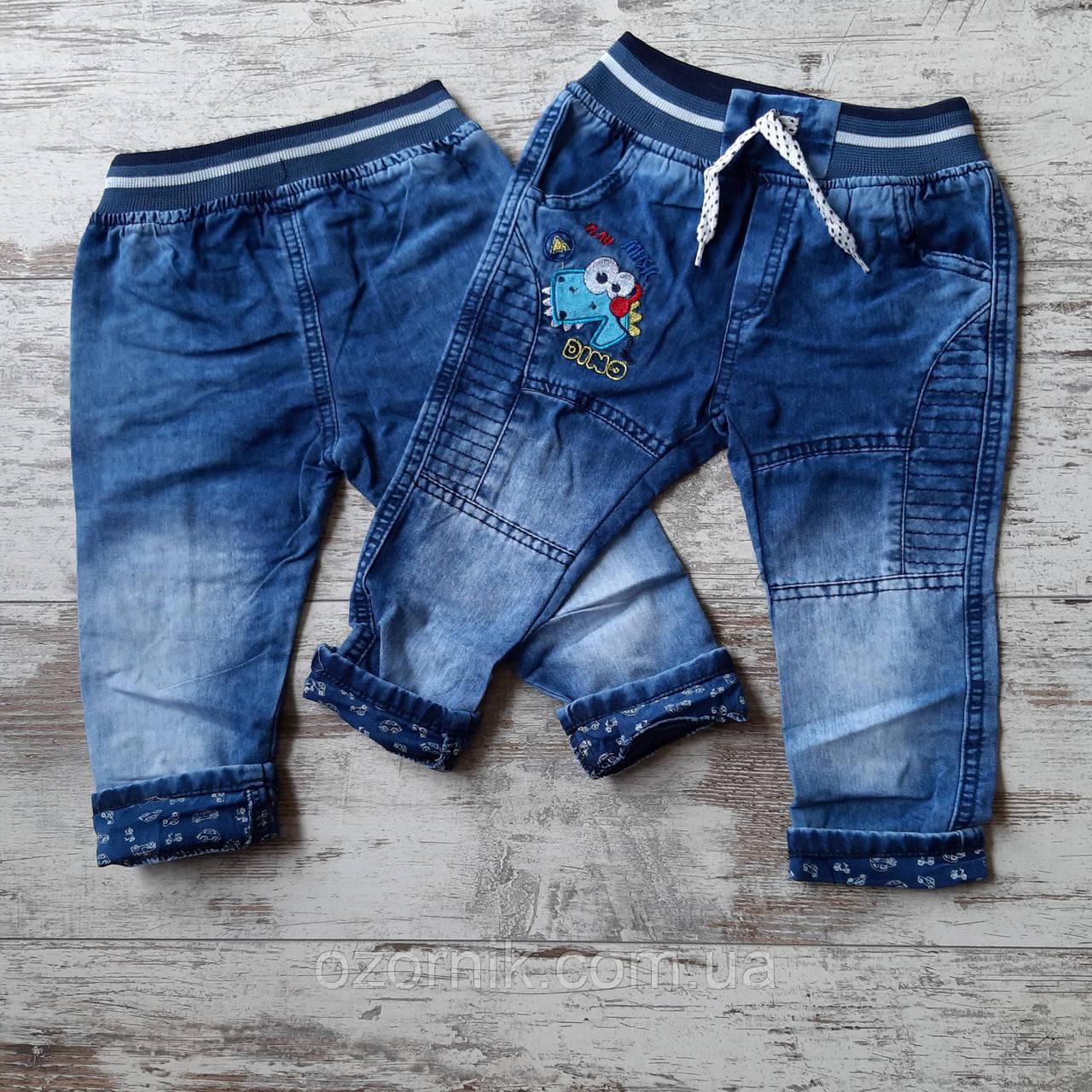 Оптом Красивые Детские Джинсы на Малышей 6-12 месяцев Турция