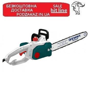 Електропила ланцюгова Зеніт ЦПЛ-355/1300
