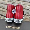 Converse high red високі жіночі конверси шкіряні шкіра деми демісезон копія конверси, фото 3