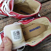Converse high red високі жіночі конверси шкіряні шкіра деми демісезон копія конверси, фото 2