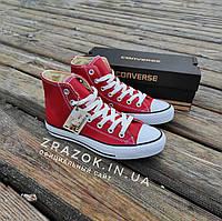 Converse high red высокие женские конверсы кожаные кожа деми демисезон копия конверсы красные