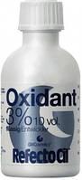 Рефектоцил окислитель RefectoCil 3% Проявитель жидкий 50 мл