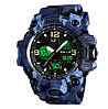 Skmei 1155 B HAMLET синий камуфляж спортивные часы, фото 2