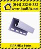 Планка J–trim BlockHouse SLIM, 3,66 м