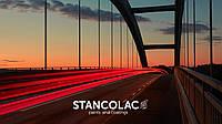 Эффективные Лакокрасочные антикоррозионные Системы в мостостроении