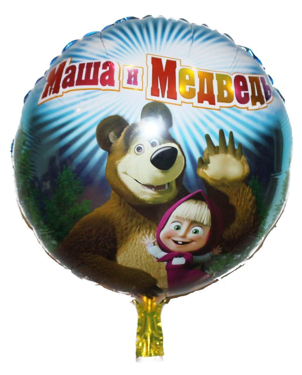 """Повітряна куля Коло 18"""" Маша і ведмідь"""