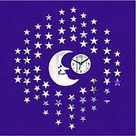 Стильні настінні годинники Місяць із зірками