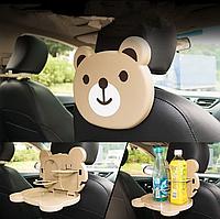 Складывающийся столик в машину для напитков Медвежонок, автомобильный раскладной столик детский на спинку