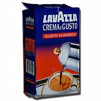 Кофе Lavazza Crema Gusto Classico 250 гр.