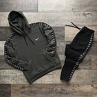 Спортивный костюм мужской в стиле Nike (Найк) размер: XS, S, M, L, XL