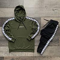 Спортивный костюм мужской в стиле Adidas (Адидас) размер: XS, S, M, L, XL