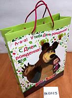 """Пакет детский вертикальный, день рождения """"Маша и медведь"""""""